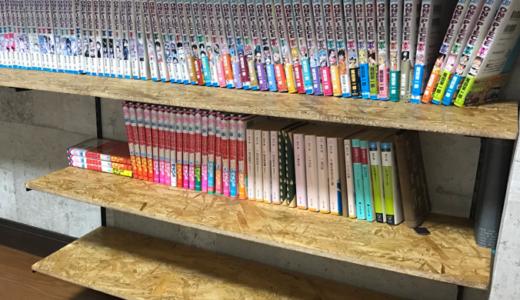 【DIY】ダボレール(棚柱・ガチャ柱)とOSB合板を使った棚の作り方
