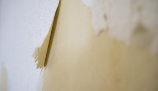 【壁紙DIY】壁紙の正しいはがし方と貼り替え前の下準備