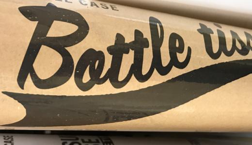 100均で売っているティッシュケースがオシャレすぎる!ボトルタイプの「TISSUE CASE -BOTTLE TYPE-」を探してきた。