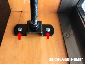 OSB合板で作る目隠し件ウェルカムボード