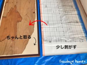 壁紙で襖の貼り替え