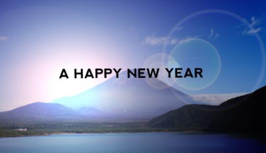 新年のご挨拶<(_ _*)>