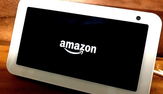 Amazon echo show5のレビュー記事。1年使ってみた感想です。