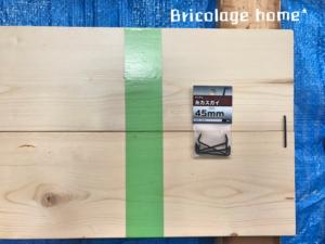 寸切りボルトを使った棚の作り方