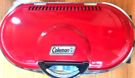 コストコで購入した『コールマン ロードトリップグリル JEX-J』のレビュー記事。