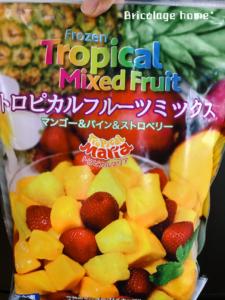 コストコのトロピカルフルーツミックスを使ったかき氷