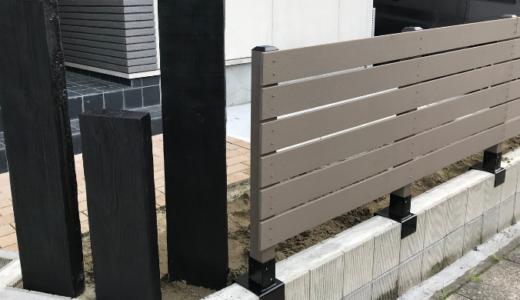 【5万円以下で出来る】人工木材「エコウッド」と「枕木」を使って玄関前にフェンスをDIY!