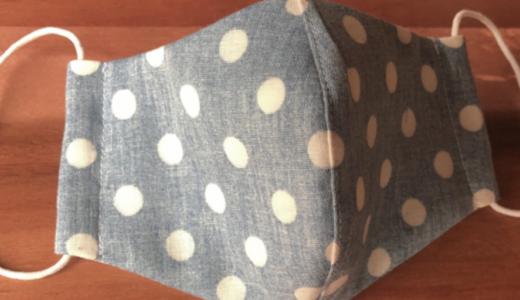 簡単!きれい!Wガーゼを使った幼児用マスクの作り方(立体型)