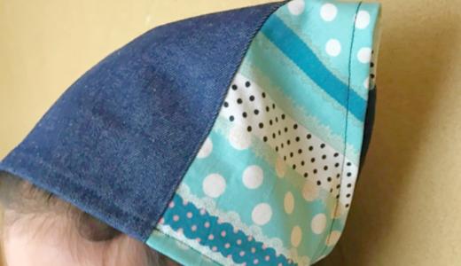【小学5年生】調理実習で必要な三角巾の作り方