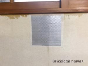 リビングの壁紙をDIYで貼り替え