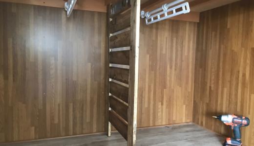 【子供部屋】1つのクローゼットを2人で使うには?DIYでカスタマイズする方法。